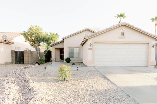 9237 W Ross Avenue, Peoria, AZ 85382 (MLS #6217275) :: The Laughton Team