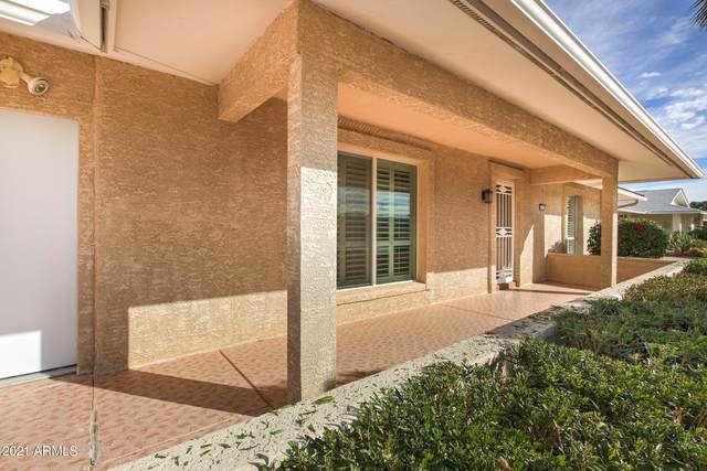 10850 W White Mountain Road, Sun City, AZ 85351 (MLS #6217308) :: Yost Realty Group at RE/MAX Casa Grande