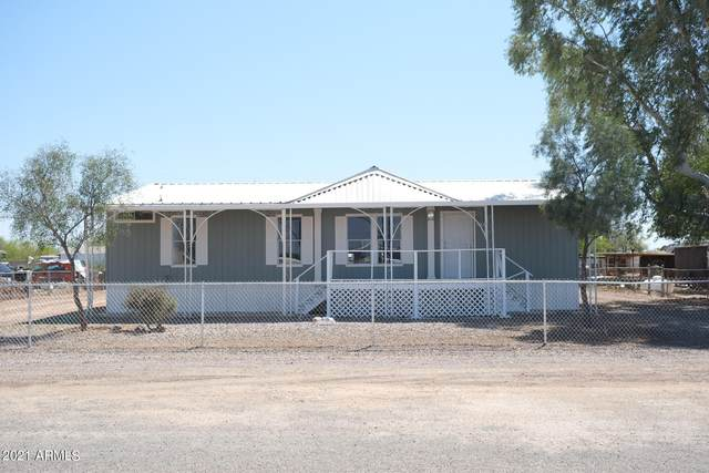 26821 W Dreamy Draw Lane, Casa Grande, AZ 85193 (MLS #6217378) :: Service First Realty