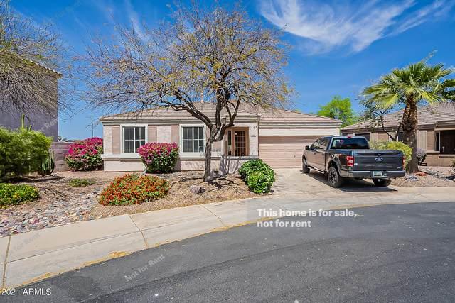 620 W Kent Place, Chandler, AZ 85225 (MLS #6217643) :: Yost Realty Group at RE/MAX Casa Grande