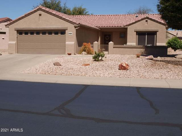 15944 W Silver Breeze Drive, Surprise, AZ 85374 (MLS #6217704) :: Yost Realty Group at RE/MAX Casa Grande