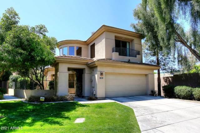 7255 E San Alfredo Drive, Scottsdale, AZ 85258 (MLS #6217951) :: Yost Realty Group at RE/MAX Casa Grande