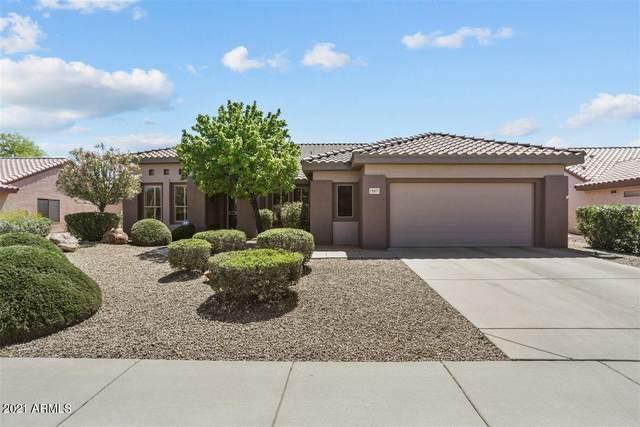 15971 W La Paloma Drive, Surprise, AZ 85374 (MLS #6218063) :: Long Realty West Valley