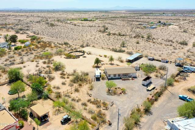 15606 W Havasupai Drive, Casa Grande, AZ 85122 (MLS #6218169) :: Howe Realty