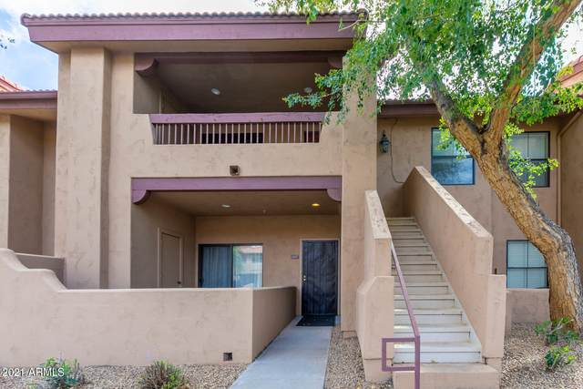 1351 N Pleasant Drive #2067, Chandler, AZ 85225 (MLS #6218393) :: Yost Realty Group at RE/MAX Casa Grande