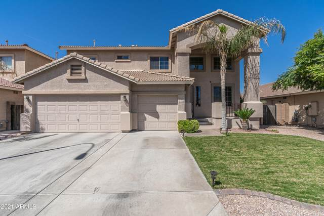 1710 S 124th Drive, Avondale, AZ 85323 (MLS #6218400) :: Hurtado Homes Group