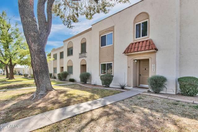 5908 N 83RD Street, Scottsdale, AZ 85250 (MLS #6218444) :: Executive Realty Advisors
