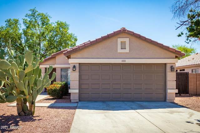 15023 W Redfield Road, Surprise, AZ 85379 (MLS #6218576) :: The Daniel Montez Real Estate Group