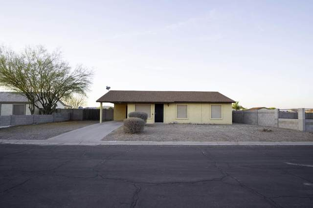 11428 W Madero Drive, Arizona City, AZ 85123 (MLS #6218632) :: Keller Williams Realty Phoenix