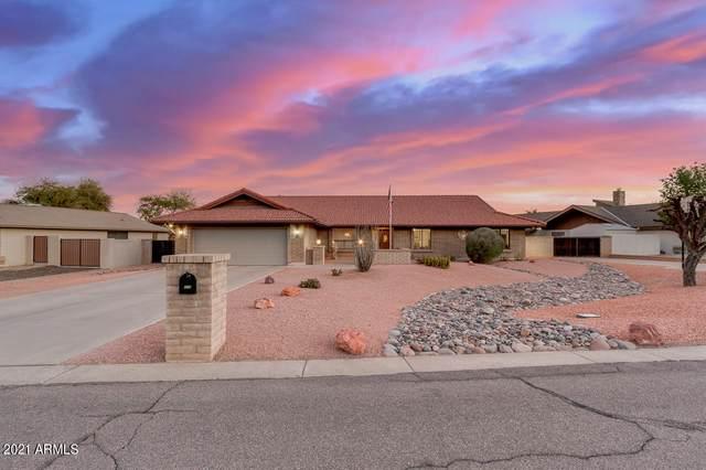 219 W Greentree Drive, Tempe, AZ 85284 (MLS #6218743) :: Executive Realty Advisors