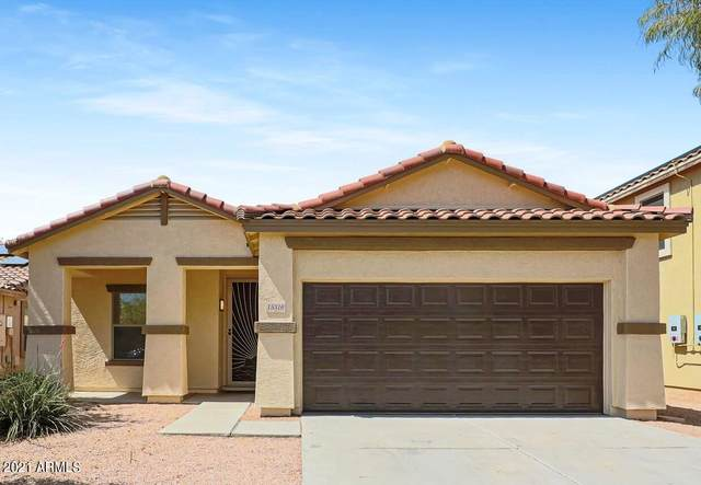 15316 W Cortez Street, Surprise, AZ 85379 (MLS #6218927) :: Yost Realty Group at RE/MAX Casa Grande