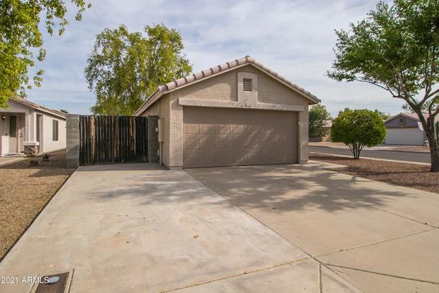15702 W Young Street, Surprise, AZ 85374 (MLS #6218973) :: Yost Realty Group at RE/MAX Casa Grande