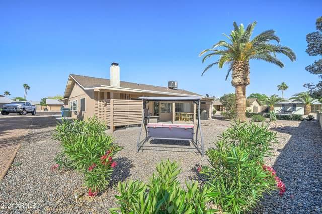 11426 S Iroquois Drive, Phoenix, AZ 85044 (MLS #6219264) :: Service First Realty