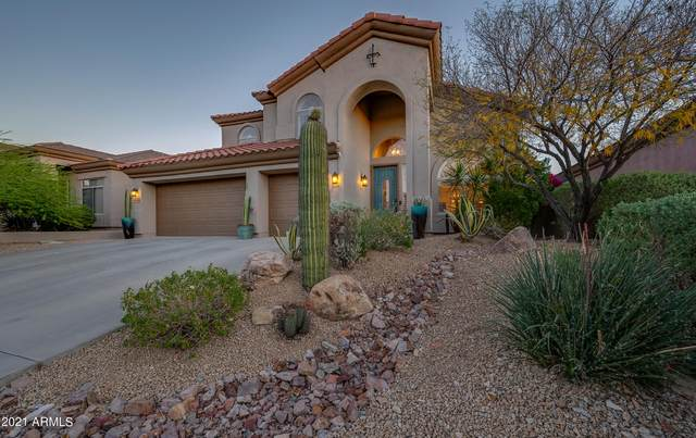 10443 E Helm Drive, Scottsdale, AZ 85255 (MLS #6219356) :: Yost Realty Group at RE/MAX Casa Grande