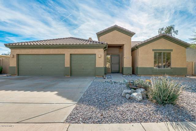 17731 W Summit Drive, Goodyear, AZ 85338 (MLS #6219494) :: The Property Partners at eXp Realty