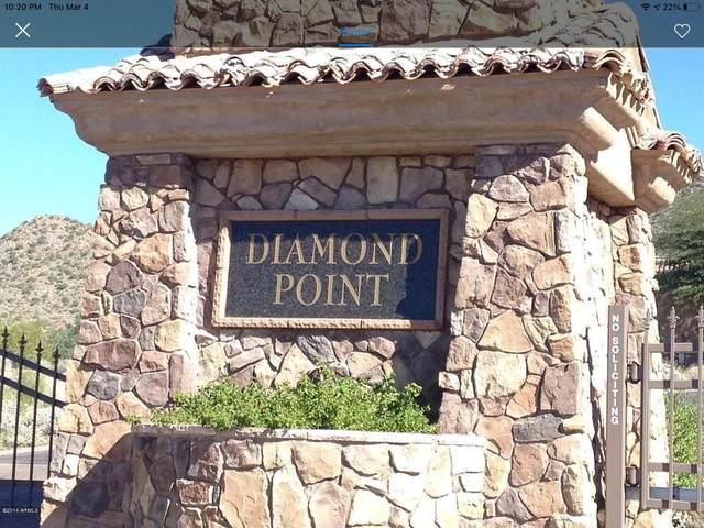 8418 E Valley Vista Circle, Mesa, AZ 85207 (MLS #6219521) :: Klaus Team Real Estate Solutions