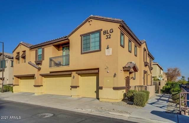 2970 E Donner Drive, Phoenix, AZ 85042 (MLS #6219525) :: Yost Realty Group at RE/MAX Casa Grande