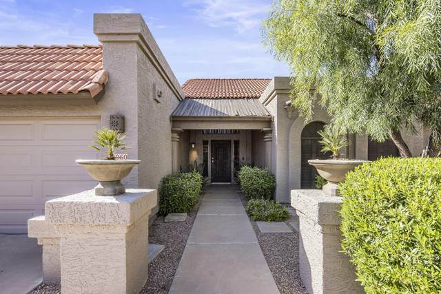 8960 E Ludlow Drive, Scottsdale, AZ 85260 (MLS #6219974) :: Executive Realty Advisors