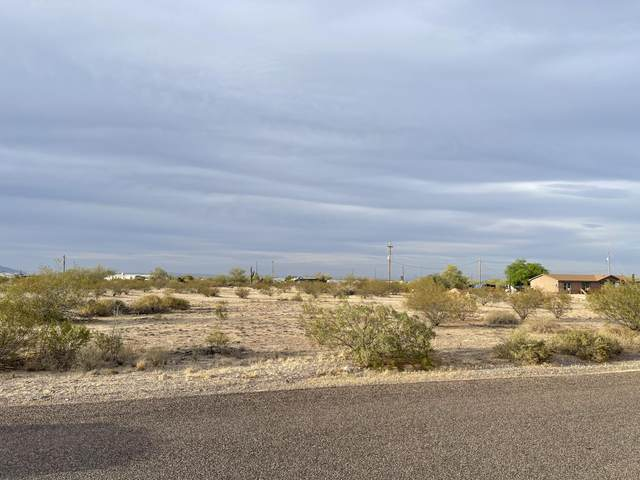 489XX W Huisatch Road, Maricopa, AZ 85139 (MLS #6220504) :: Synergy Real Estate Partners
