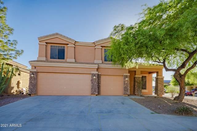 2202 S 106TH Avenue, Tolleson, AZ 85353 (MLS #6220709) :: The Garcia Group