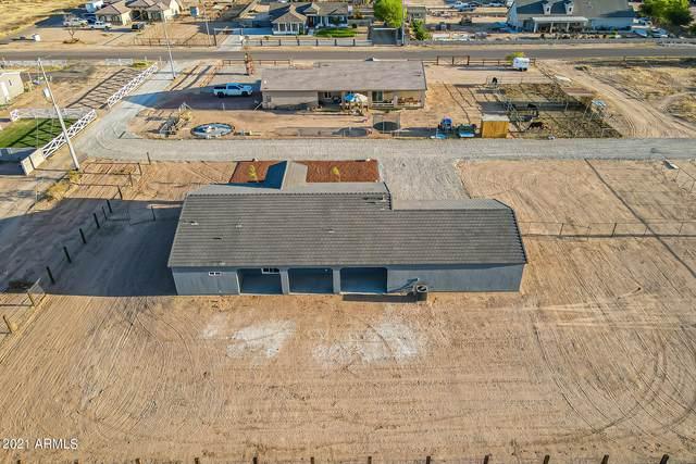 21010 W Ocotillo Road, Buckeye, AZ 85326 (MLS #6220860) :: Long Realty West Valley