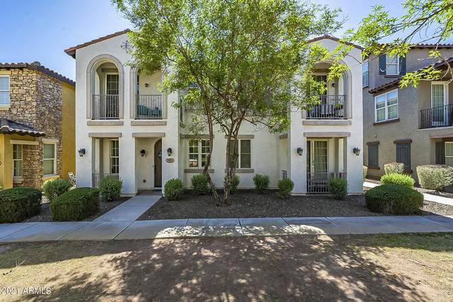 28931 N 124TH Glen, Peoria, AZ 85383 (MLS #6220970) :: Long Realty West Valley
