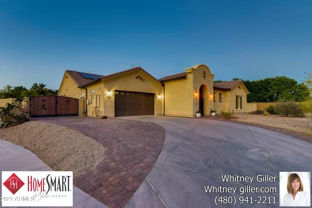 2651 S 167TH Drive, Goodyear, AZ 85338 (MLS #6220996) :: Long Realty West Valley