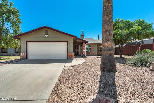 149 W Villa Theresa Drive, Phoenix, AZ 85023 (MLS #6221015) :: Yost Realty Group at RE/MAX Casa Grande