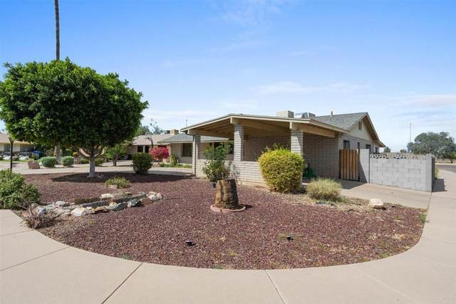 1643 W Inverness Drive, Tempe, AZ 85282 (MLS #6221073) :: Power Realty Group Model Home Center