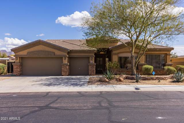 12735 S 176TH Lane, Goodyear, AZ 85338 (MLS #6221076) :: Long Realty West Valley
