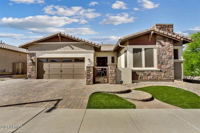 15954 W Laurel Lane, Surprise, AZ 85379 (MLS #6221213) :: The Everest Team at eXp Realty