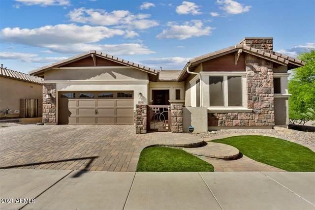 15954 W Laurel Lane, Surprise, AZ 85379 (MLS #6221213) :: Maison DeBlanc Real Estate