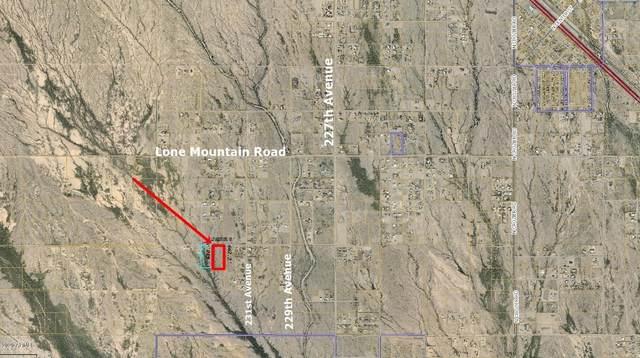 2320X W Montgomery Road, Wittmann, AZ 85361 (MLS #6221326) :: Maison DeBlanc Real Estate