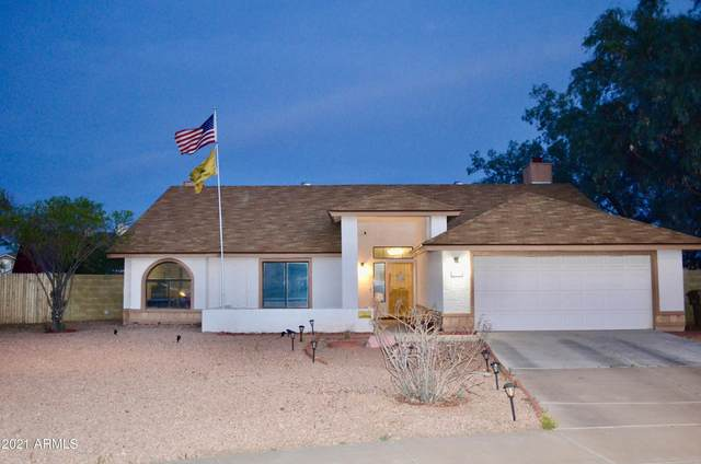7631 W North Lane, Peoria, AZ 85345 (MLS #6221359) :: The Carin Nguyen Team