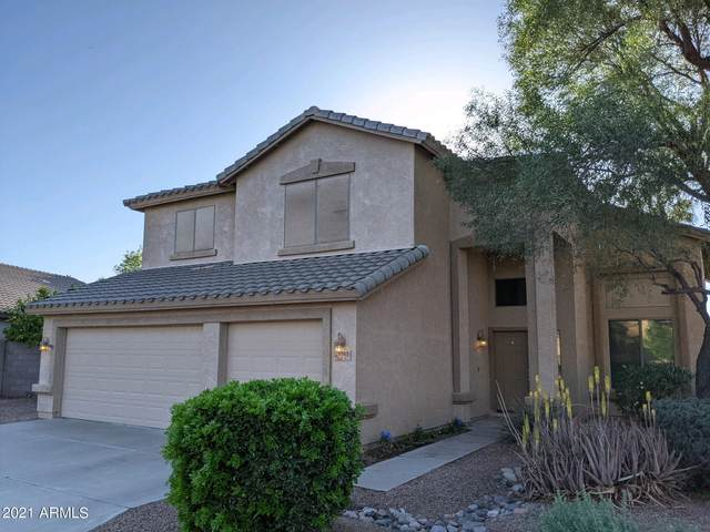6442 S Wilson Drive, Chandler, AZ 85249 (MLS #6221684) :: The Laughton Team
