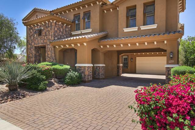 4053 E Thunderheart Court, Gilbert, AZ 85297 (MLS #6221700) :: Yost Realty Group at RE/MAX Casa Grande