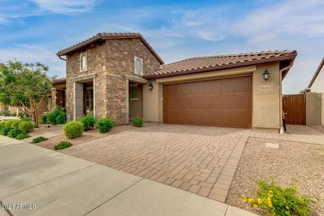 10262 E Trent Avenue, Mesa, AZ 85212 (MLS #6221886) :: The Property Partners at eXp Realty