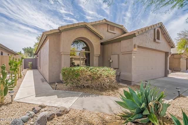 4721 E Mossman Road, Phoenix, AZ 85050 (MLS #6221892) :: Dave Fernandez Team | HomeSmart