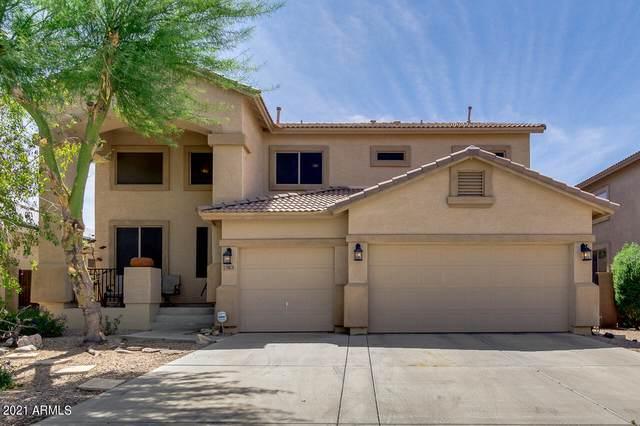 29679 W Fairmount Avenue, Buckeye, AZ 85396 (MLS #6221932) :: Yost Realty Group at RE/MAX Casa Grande