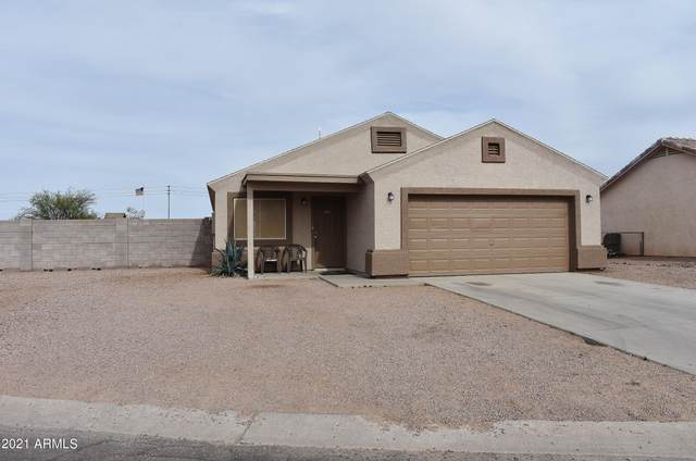 15745 S Cherry Hills Drive, Arizona City, AZ 85123 (MLS #6222150) :: Yost Realty Group at RE/MAX Casa Grande