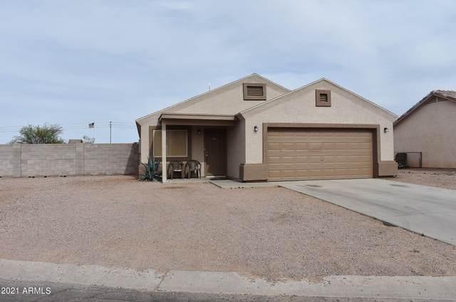 15745 S Cherry Hills Drive, Arizona City, AZ 85123 (MLS #6222150) :: The Riddle Group