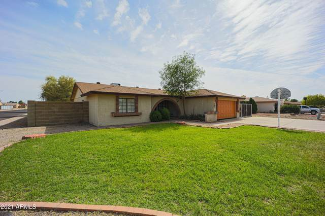 7301 W Canterbury Drive, Peoria, AZ 85345 (MLS #6222197) :: The Everest Team at eXp Realty