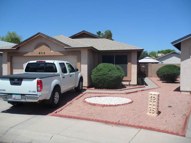 8716 W Willowbrook Drive, Peoria, AZ 85382 (MLS #6222394) :: The Everest Team at eXp Realty