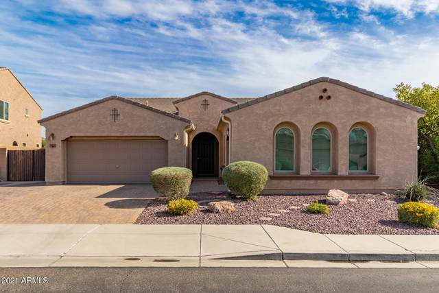 9263 W Alyssa Lane, Peoria, AZ 85383 (MLS #6222674) :: Howe Realty