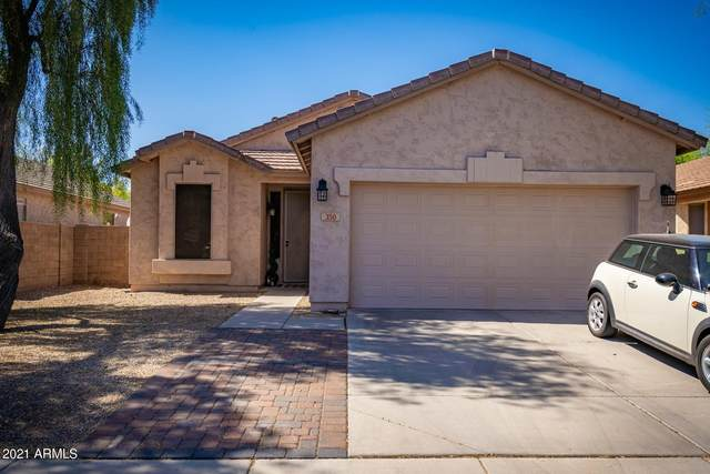 350 N Nash Way, Chandler, AZ 85225 (MLS #6222735) :: Yost Realty Group at RE/MAX Casa Grande