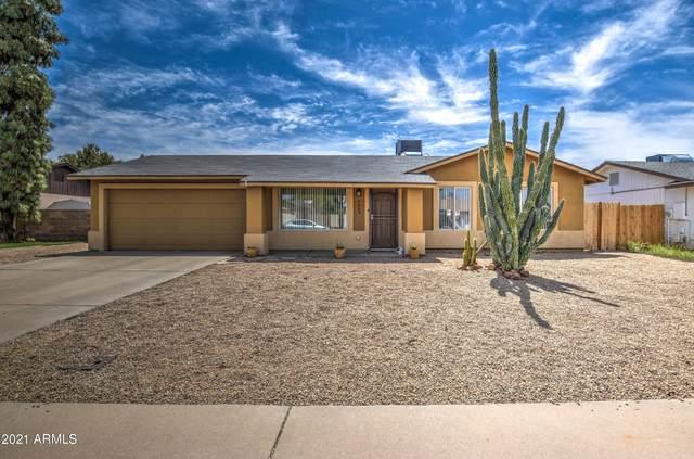 4805 W Lavey Road, Glendale, AZ 85306 (MLS #6222768) :: Hurtado Homes Group