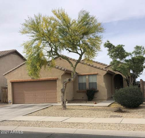 15606 W Laurel Lane, Surprise, AZ 85379 (MLS #6222779) :: Maison DeBlanc Real Estate