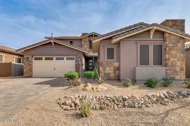 18591 W Sunward Drive, Goodyear, AZ 85338 (MLS #6222827) :: John Hogen | Realty ONE Group
