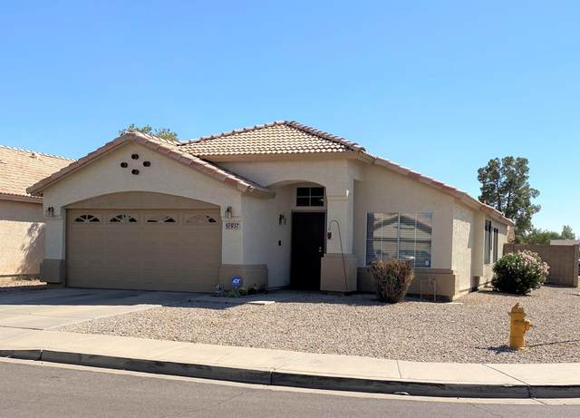 937 E Tyson Street, Chandler, AZ 85225 (MLS #6222929) :: Power Realty Group Model Home Center