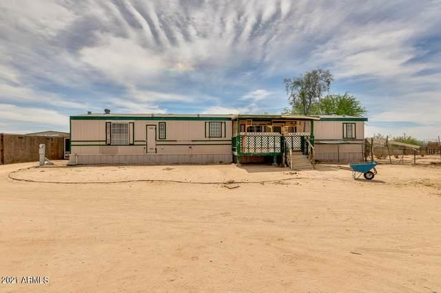 15911 W Via Del Caballo, Casa Grande, AZ 85122 (MLS #6222949) :: Yost Realty Group at RE/MAX Casa Grande